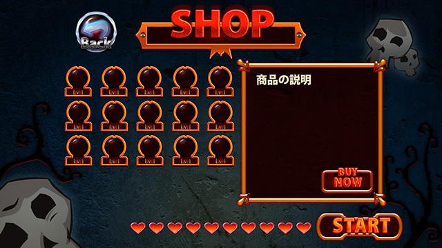 ShopUI.jpg