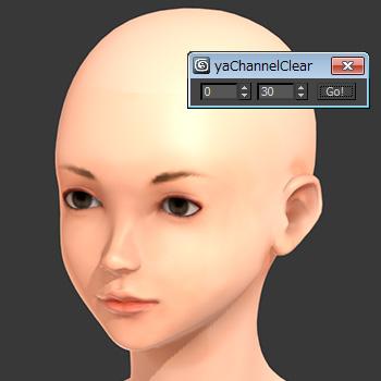 yaChannelClear.jpg